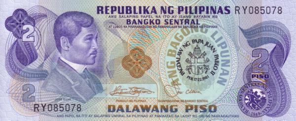 Banknoten Das Geld Der Welt Die 25 Kuriosesten Banknoten Mdm
