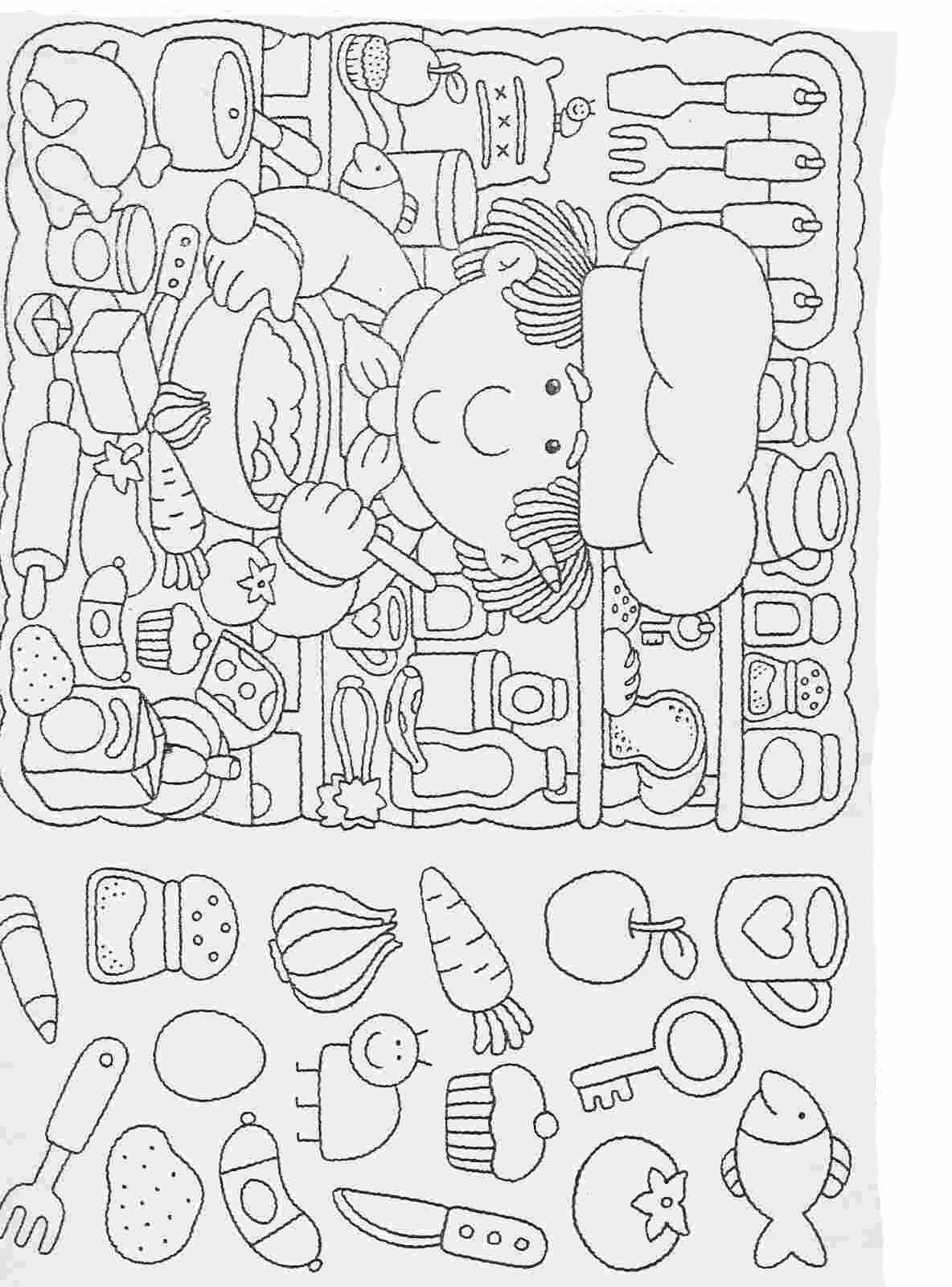 Elementary School Worksheets Complete And Coloring 40