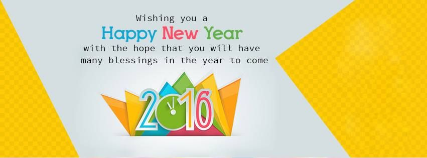 Happy New Year 2016 Fb Timeline Cover Pictures Happy New Year 2019