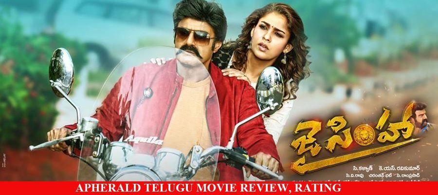 Review Jai Simha Telugu Movies Movies Movie Wallpapers