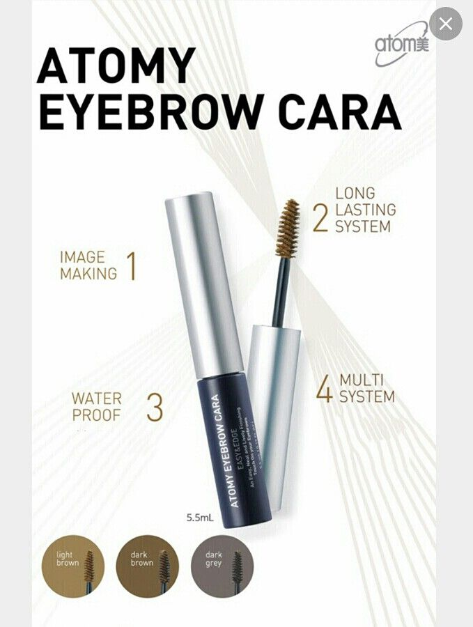 Atomy Eyebrow Cara Atomy Beauty Pinterest Eyebrow