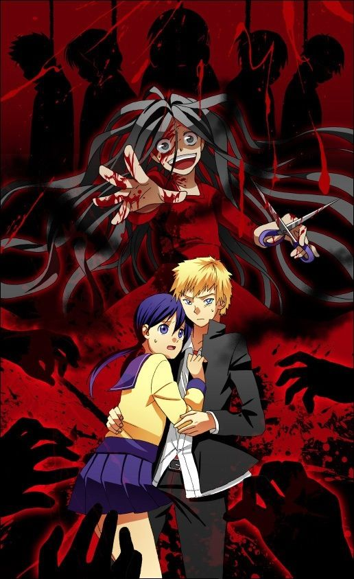 Corpse Party    ah, the memories of this delightfully