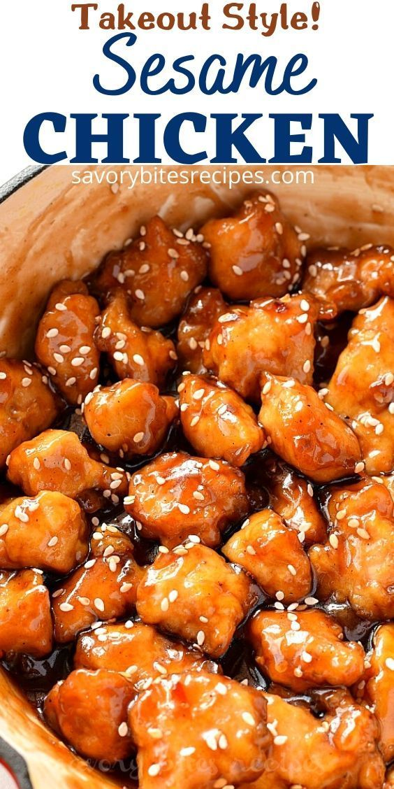 ultimate easy sesame chicken with video  recipe in 2020