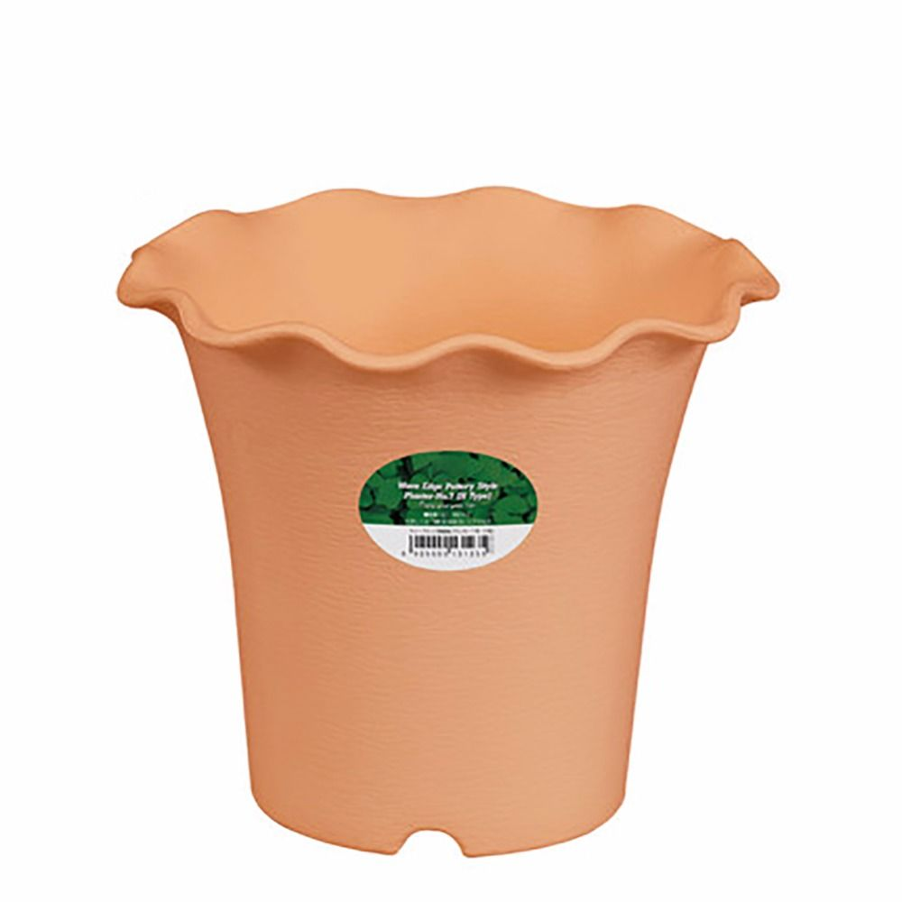 Cheap resin pot buy quality lace pot directly from china plastic cheap resin pot buy quality lace pot directly from china plastic planter pots suppliers workwithnaturefo