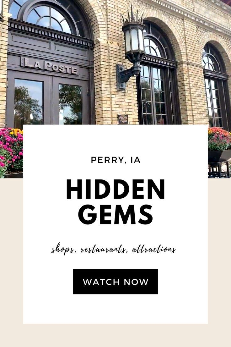 We loved our trip to Perry, Iowa! Whether you're looking for a community rich in art and culture, great local food, outdoor adventures to add to your summer bucket list or an overnight getaway in a beautiful, historic hotel, Perry has something for you!