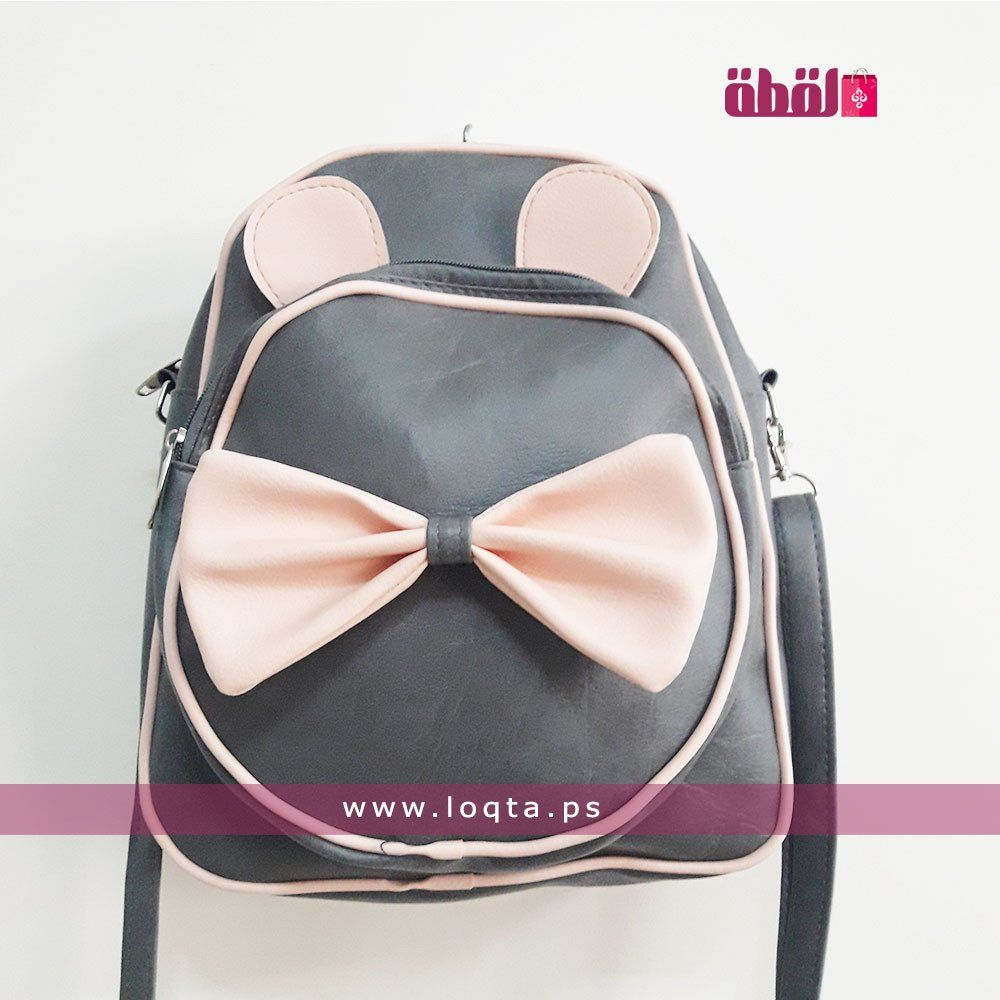 حقيبة كروس وظهر صبايا فيونكة ميكي Loqta Ps رمادي وزهري Cross Bag Bags Fashion Backpack