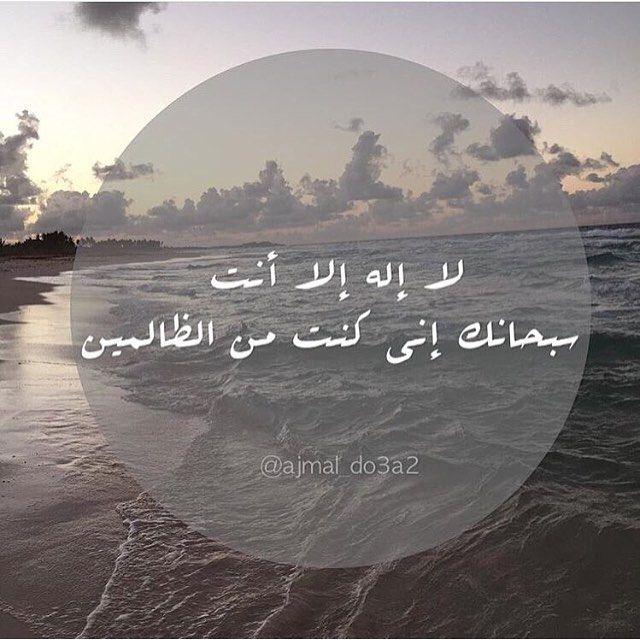 حساب للإ س ت غ فار الي ومي On Instagram لايك اسلاميات إسلاميات أذكار استغفر الله الله اكبر الحمد لله انستقرام رمزيات دينيه Celestial Poster Outdoor