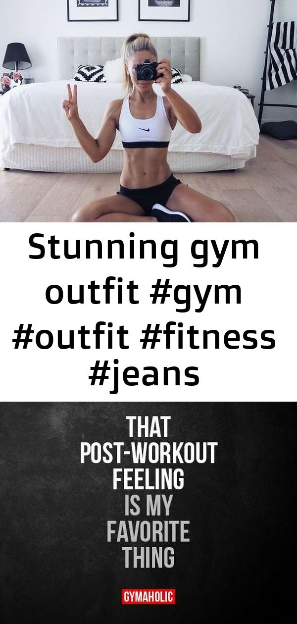 Stunning gym outfit 4 Stunning gym outfit Post7595631924 4 ways to workout with your kids  Cella Jane Choosing the Right Workout Routine  The Best Workouts Programs