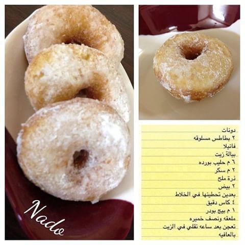Nado Nedaomar Instagram Photos And Videos Food Instagram Desserts