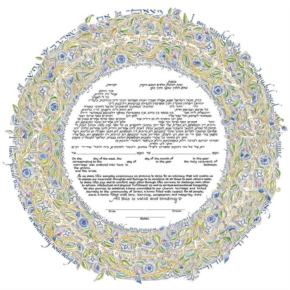Song Of Love Papercut Ketubah (With Images)