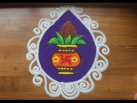 Easy and Simple Rangoli Designs for home, housewarming and ...