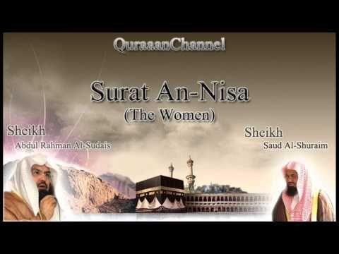 4- Surat An-Nisa (Full) with audio english translation