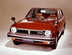 Honda|シビック(1979年6月終了モデル)