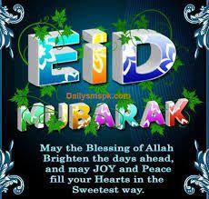 Download Hindi Eid Al-Fitr Greeting - a24028ecb7a8232d15382667a7b37546  Pic_337224 .jpg