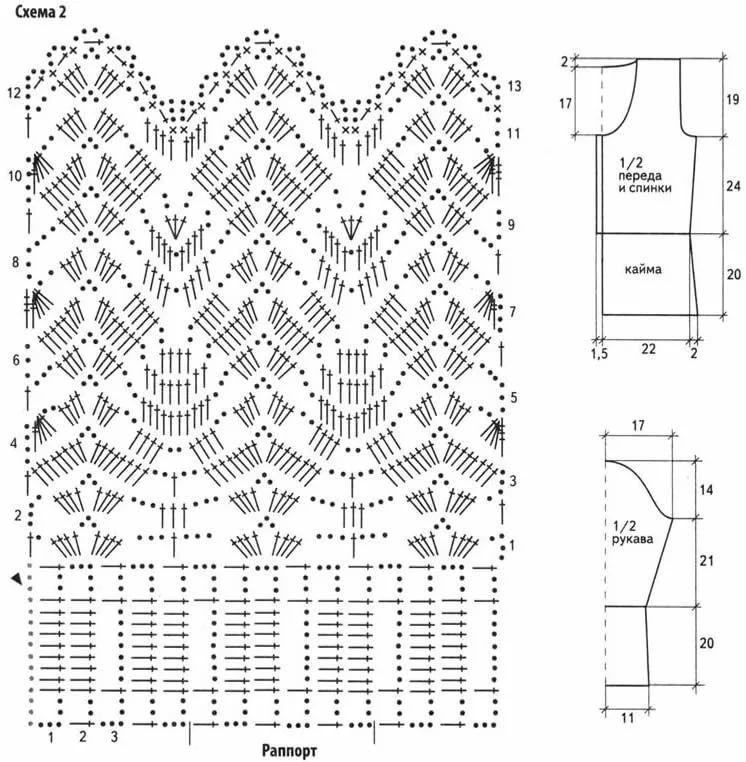 кофточки вязанные крючком со схемами и описанием: 16 тыс ...