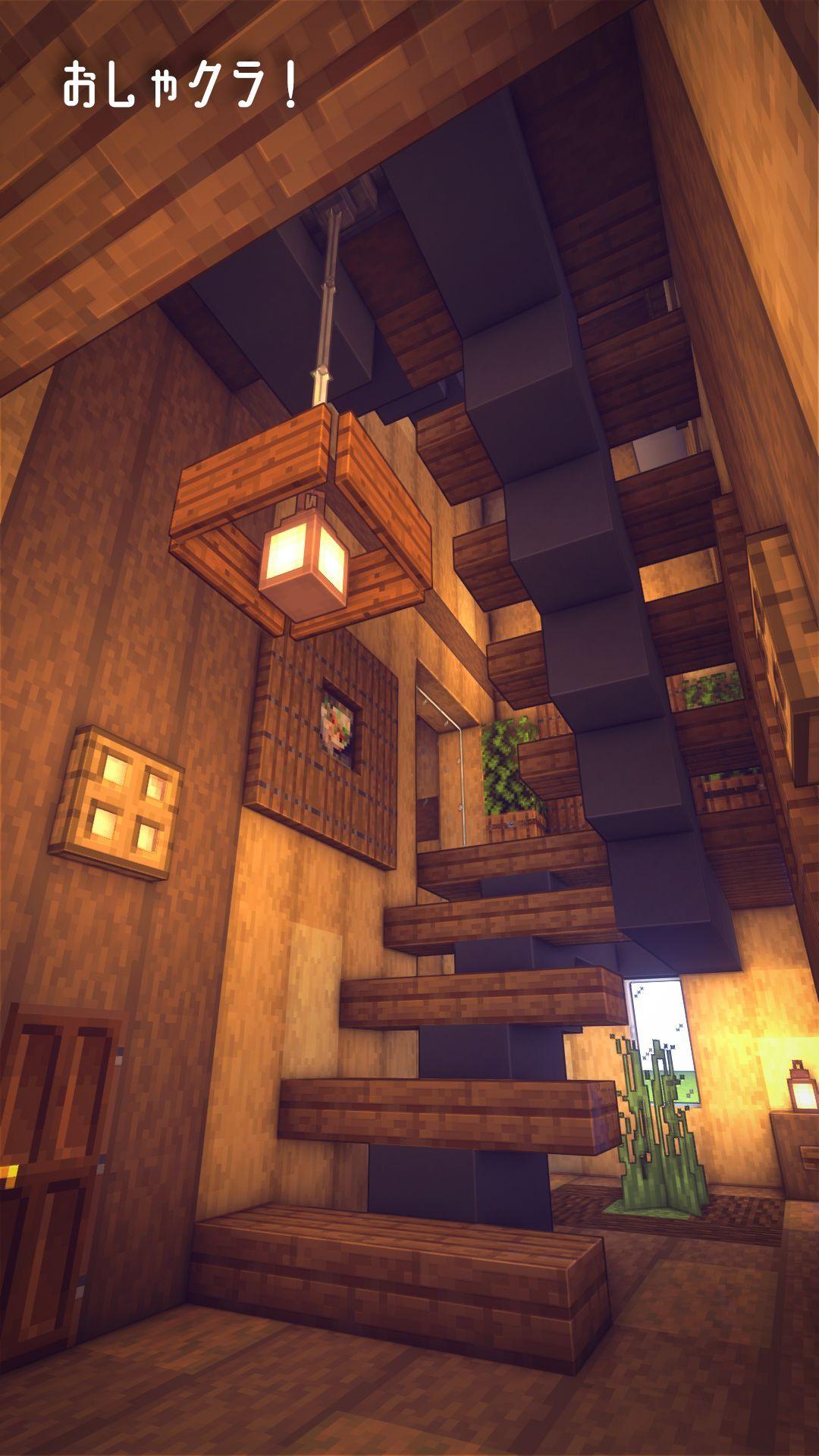 [OSHACRA] Part89 How to build Beautiful House おしゃクラ!美しい家の作り方 Minecraft