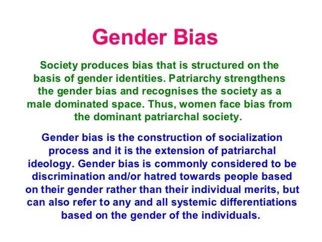 gender bias certainly exists become more aware of it gender  gender bias certainly exists become more aware of it essay topicssample resumegenderidentitymusic genre