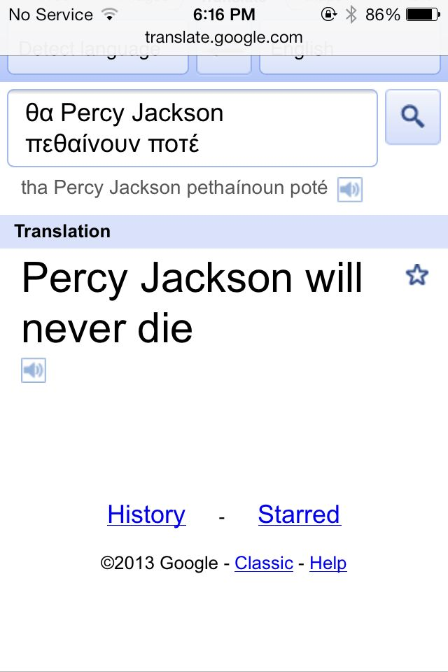 Funny Things To Say On Google Translate : funny, things, google, translate, Google, Translate, Asked, 'will, PERCY, Jackson, Pasted, Gree…, Percy, Books,, Characters,