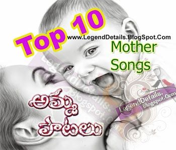 Baby sleeping songs in telugu mp3