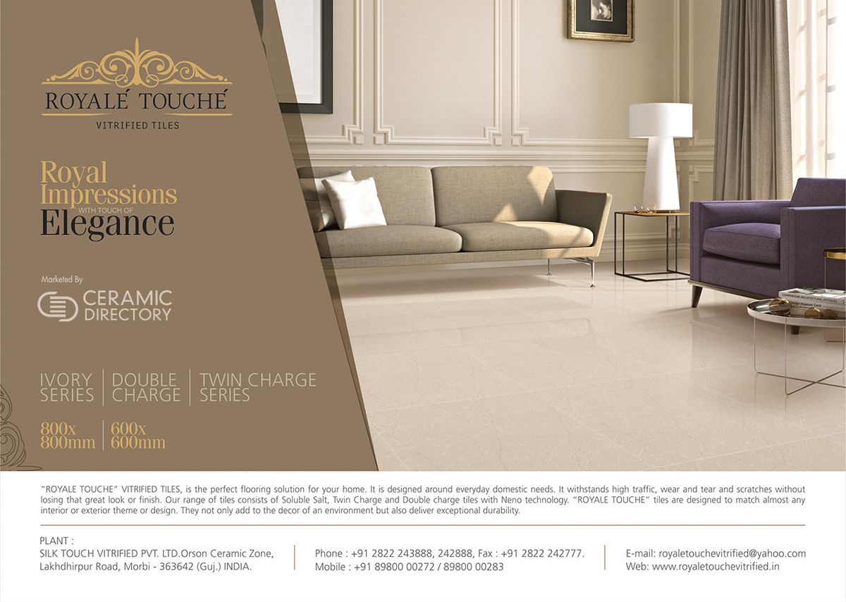 Royale touche vitrified tiles is 60 x 6080 x 80 sizecentimetre at royale touche vitrified tiles is 60 x 6080 x 80 sizecentimetre at morbi if you are looking for vitrified tiles then click here httpsce dailygadgetfo Choice Image