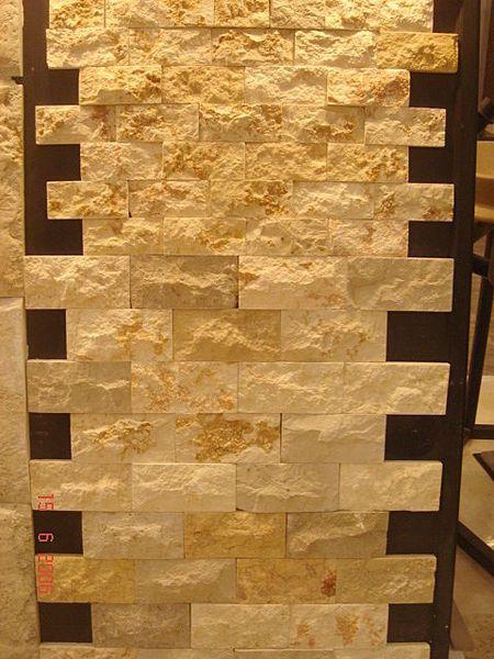 Baldosa de piedra para pared de gran tama o split face Baldosa pared piedra