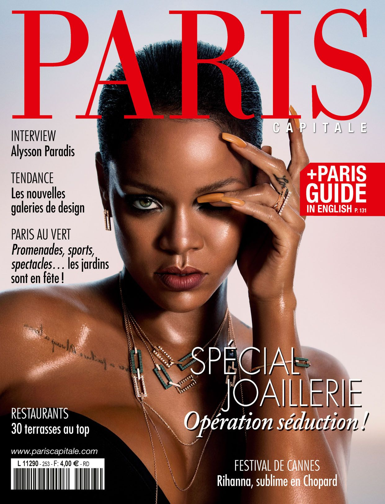 Rihanna Cover Paris Capitale 2017 Rihanna Covers Rihanna