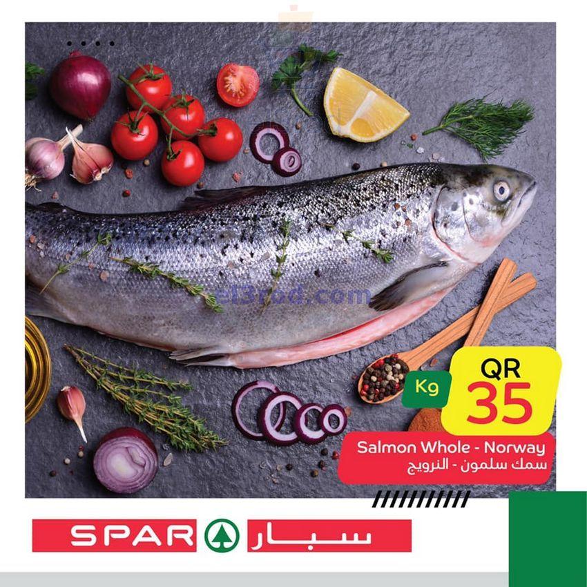 عروض سبار قطر الاحد 23 8 Salmon Fish Norway
