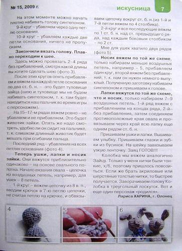 """Пальчиковый театр """"Колобок"""" - Ярмарка Мастеров - ручная работа, handmade"""