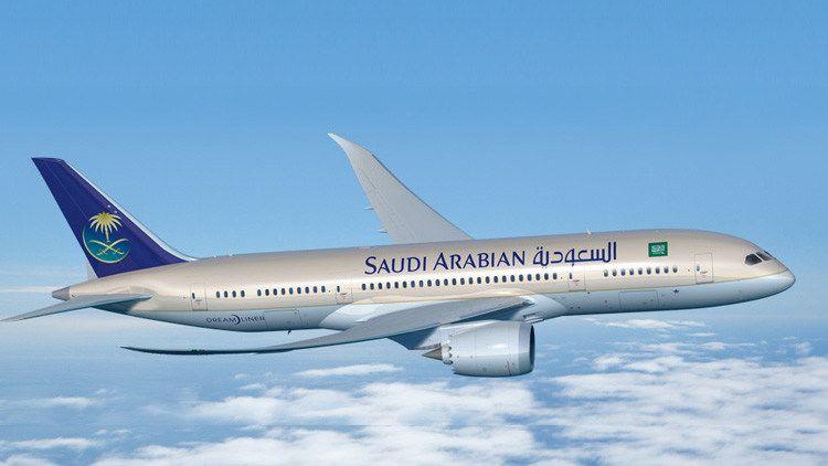 الخطوط السعودية Best Flight Deals Airline Booking Flight Offers
