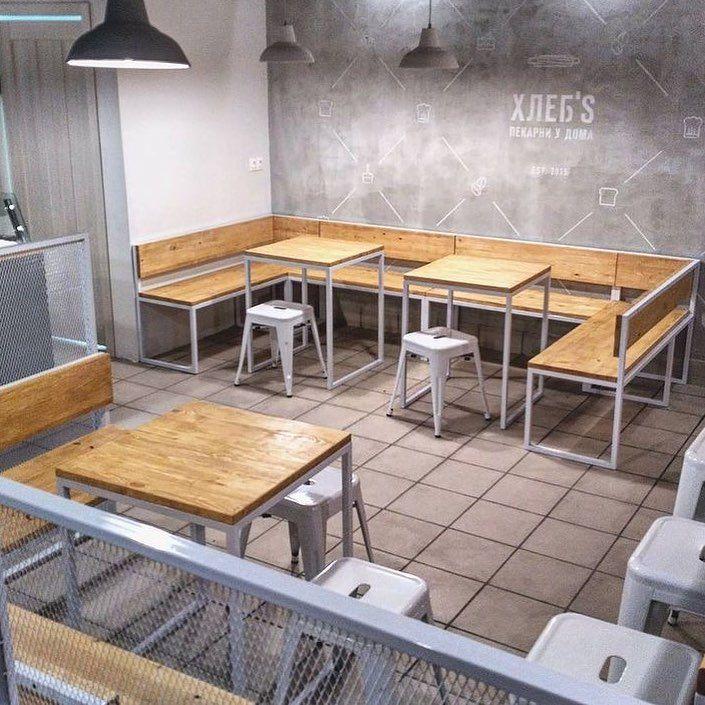 Equipa tu negocio y dale un nuevo estilo muebles for Muebles industriales vintage