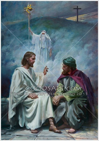 Jesus teaches Nicodemus with Moses in the background. Harry Anderson painting.