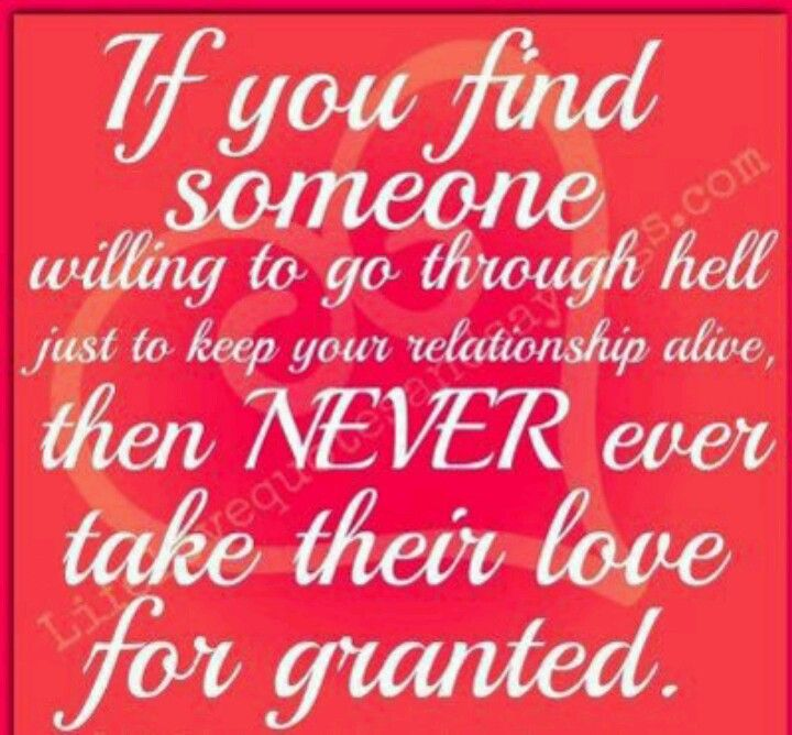 Pin By Ricky Peavy On Love Relationships Quotes Love Quotes Inspirational Quotes