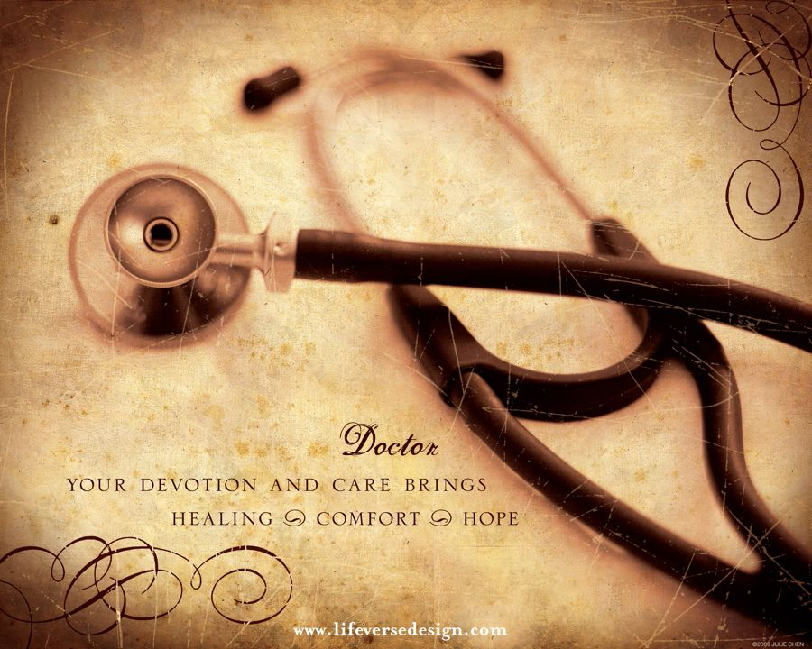 Doctor Gift Doctor Retirement Gift Life Verse Design Doctor Thank You Doctor Art Hospital Artwork Doctors Office Decor Nurse Quotes Doctor Gifts