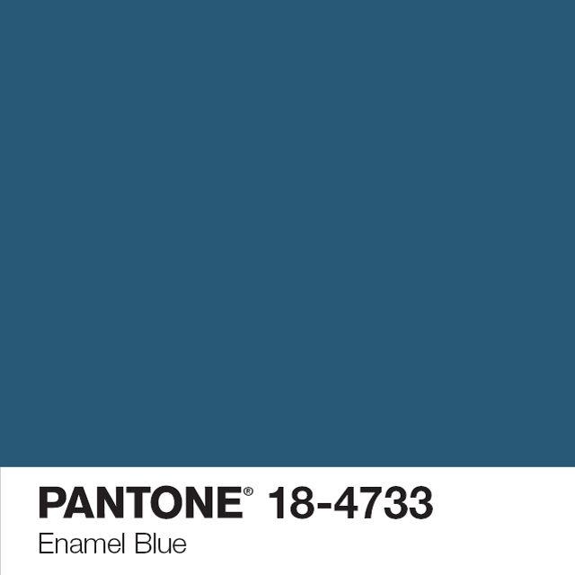 Peinture murs et boiseries enamel blue 1l castorama am nagement maison pinterest pantone for Peinture pantone