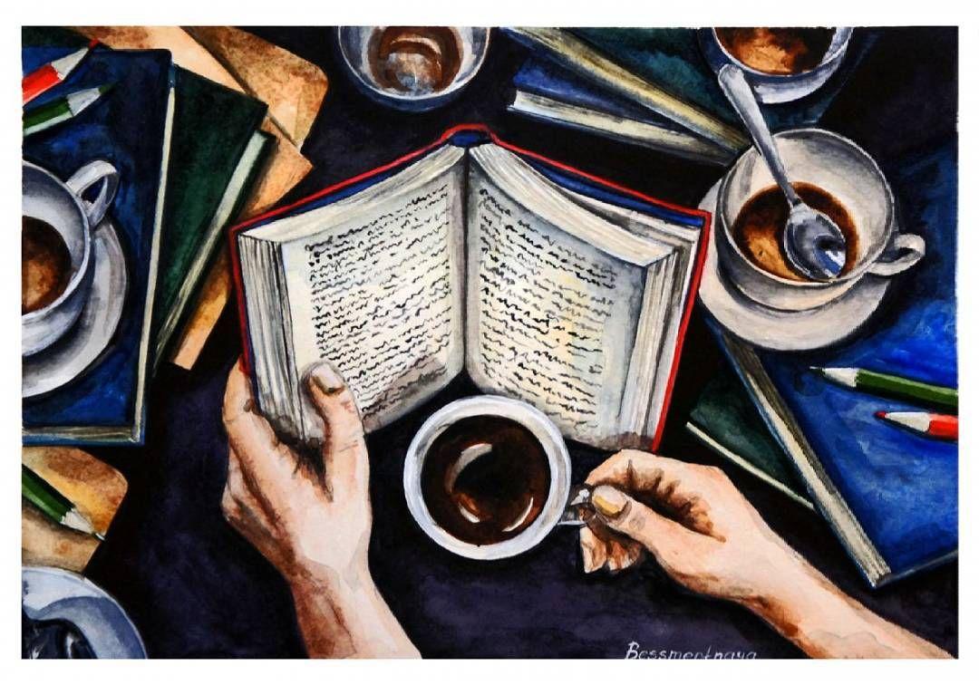 Новая работа. Примерно так выглядит книжно-кофейный марафон. Кофе и книги. Книги…