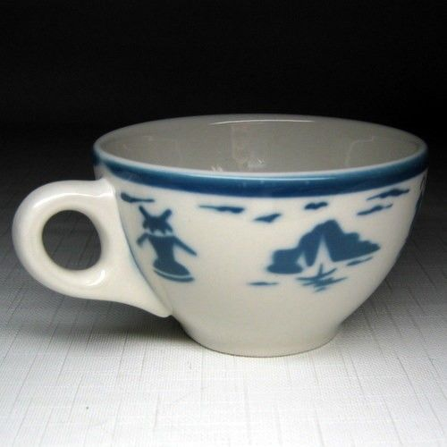 Set Of 4 Vintage SYRACUSE CHINA Restaurant Cup By