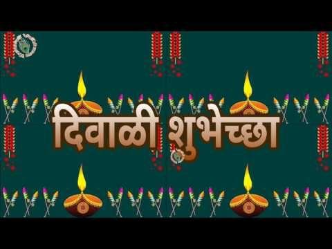 Diwali special youtube photo pinterest happy diwali special youtube m4hsunfo