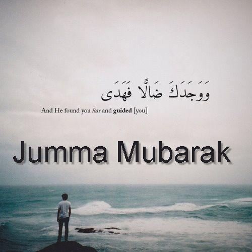 Jumma mubarak messages islam dua pic pinterest jumma jumma mubarak messages m4hsunfo