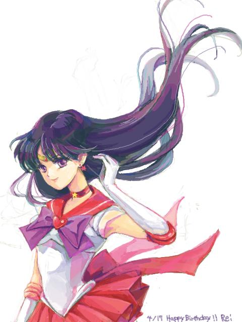 Tumblr Sailor Mars Sailor Moon Pin Pretty Guardian Sailor Moon