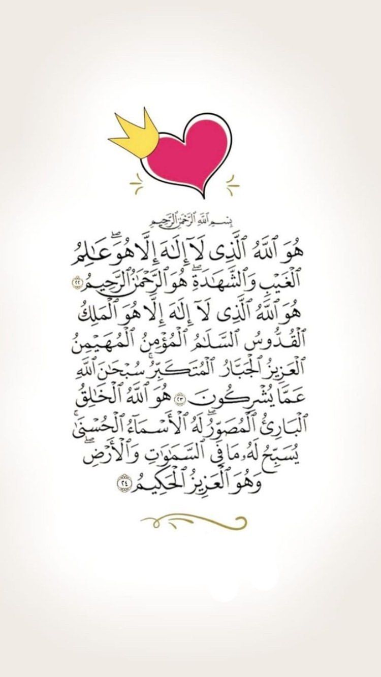 Pin By Echinacea On Bo Oda Islamic Love Quotes Quran Quotes Verses Islamic Calligraphy Quran