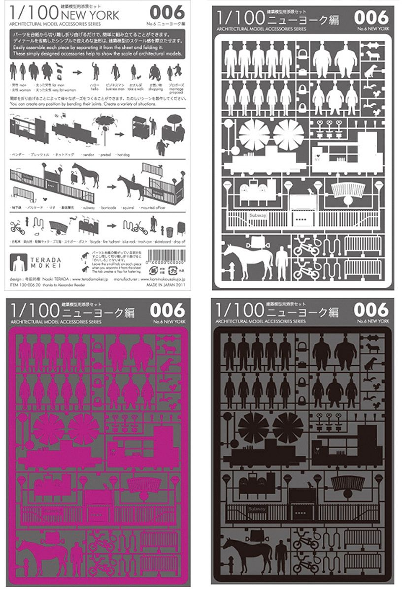 1100 architectural model accessories series no6 New York by