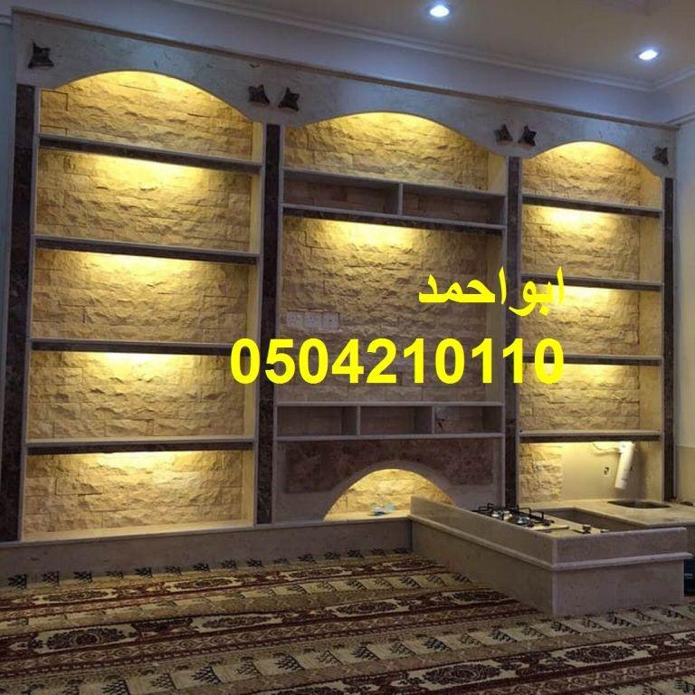 مشبات ديكورات مشبات صورمشبات مشبات رخام مشبات حجر ديكورات مشبات رخام مشبات الرياض مشبات السعودية مشبات حديثه مشبات جديده صور مشب Outdoor Decor Decor Home Decor