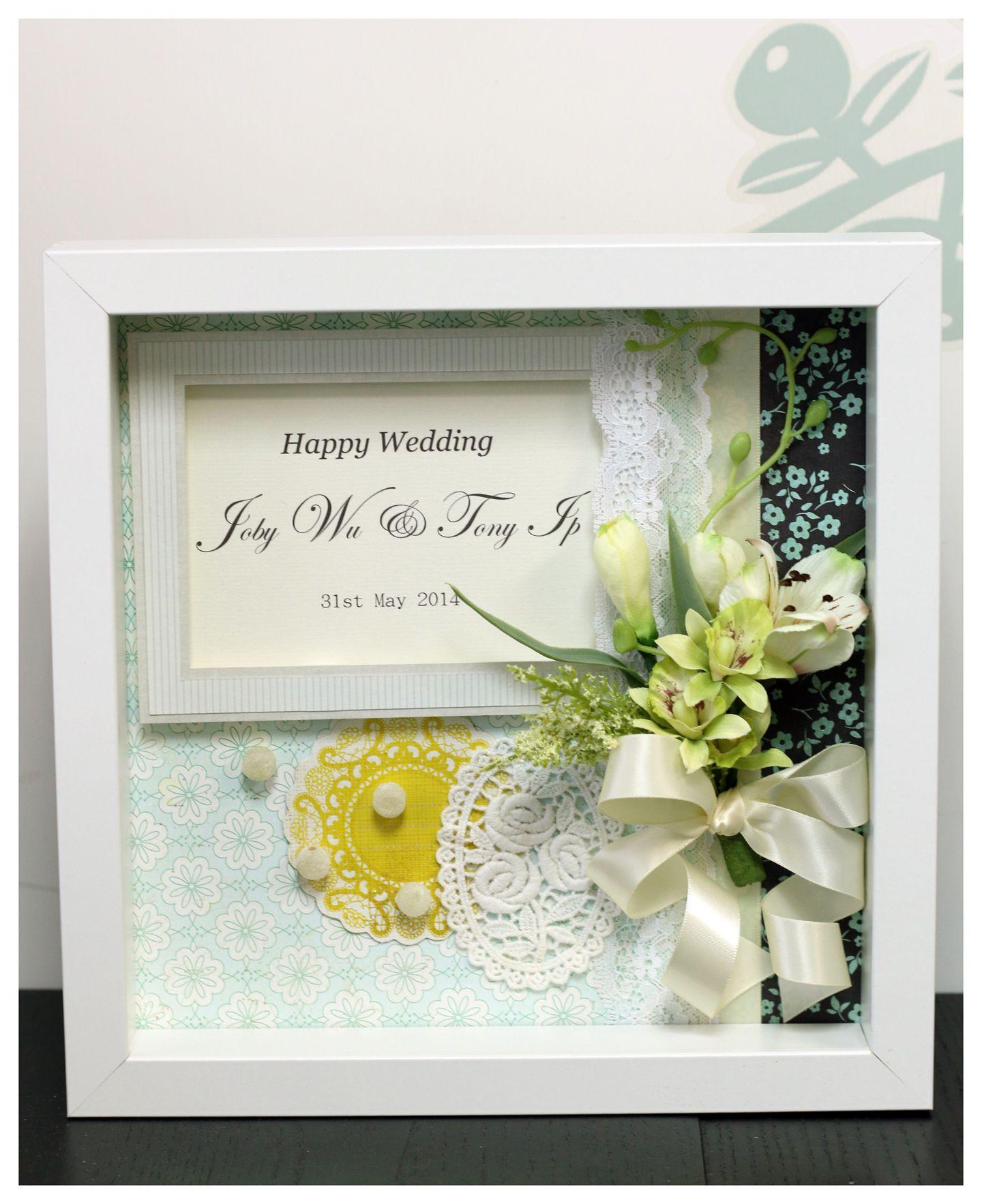 Pegeo Wedding Reception Boxed Frame | Pegeo Wedding | Pinterest ...