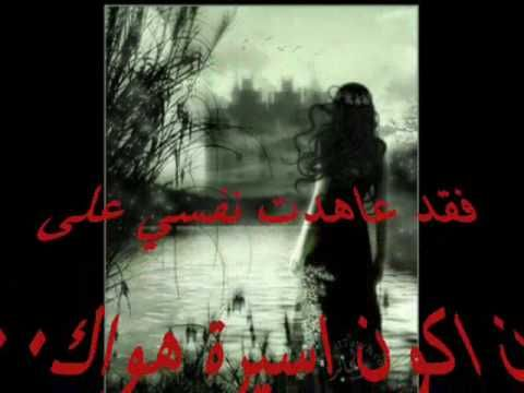 محمد عبده واحشني زمانك Gothic Background Dark Fantasy Fantasy