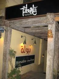 Lebanese restaurant (Garden City , Cairo)