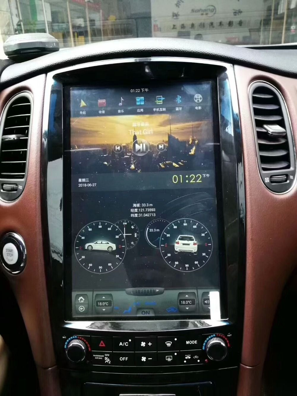 Tesla Vertical Style Android Car Radio for infiniti QX50 ...