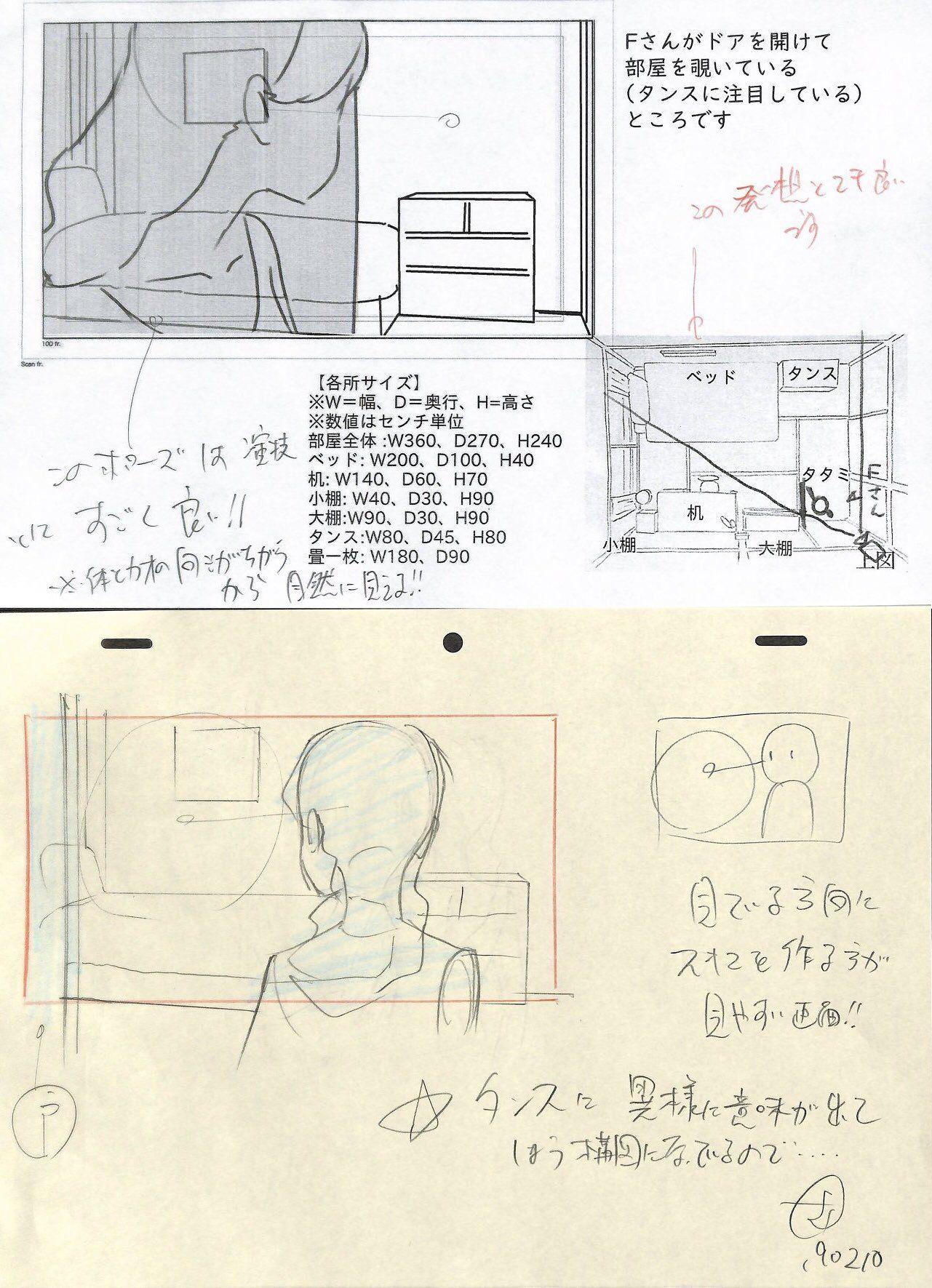 Twitter 漫画イラスト アニメ 描き方