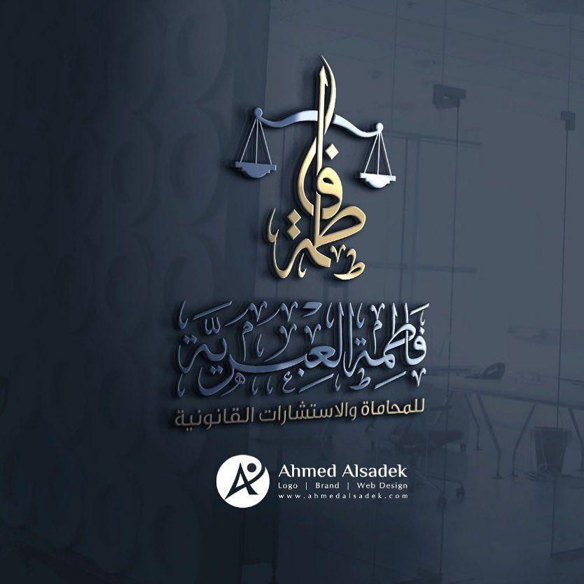 Pin By Shro On التصميم Arabic Art Web Design Design