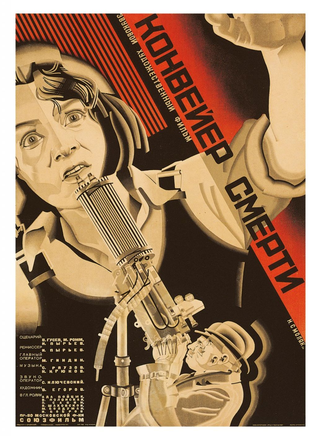 Soviet Film Posters Swap Hollywood Glamour For Avant Garde
