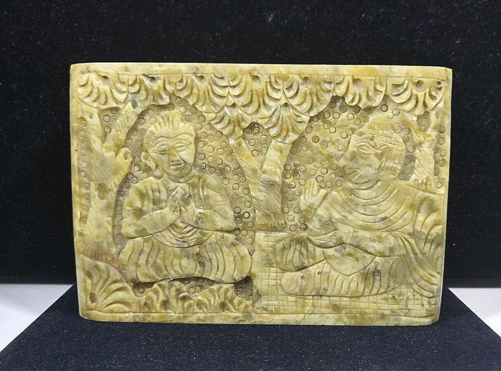 Vintage Indian Soap Stone Carved Hand Made  Rectangular Trinket Jewelry Box